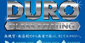 DURO DIY教室を開催