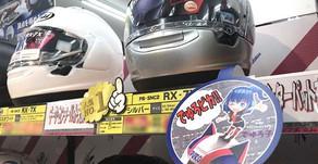 NAPS岡山店に「でゅろ子」が!