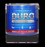 DURO お問合せ,ガラスコーティング 質問,DURO 注文,コーティング 注文,コーティング剤 注文,コーティング 問い合わせ,ガラスコート 問い合わせ,ガラスコーティング 購入,コーティング剤 質問,問い合わせ DURO