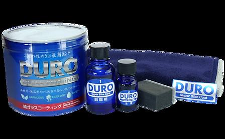 DURO内容物,DURO 商品,コーティング剤 バイク,バイク用品 ガラスコート,バイク用品 コーティング,バイク用品 内容,バイク用品 コーティング おすすめ,バイク用品 ガラスコート おすすめ