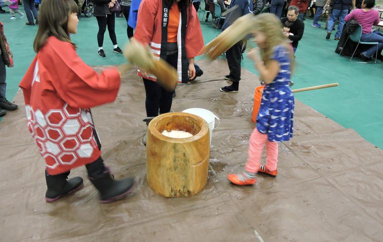 Rice Pounding Festival