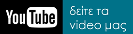 video καραβουλιας-savenergy-team