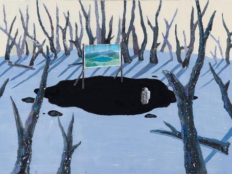《登峰.造極》 2020 ART TAIPEI 台北國際藝術博覽會