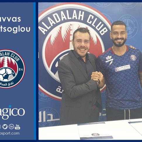Savvas Gentsoglou to Al Adalah FC