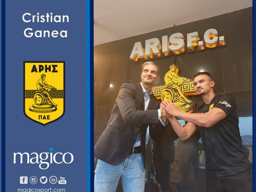 Cristian Ganea transfer to Aris Salonica FC