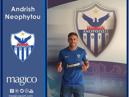 Andrish Neophytou to Anorthosis