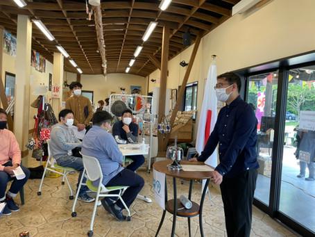 4月度例会「人吉球磨アウトドア会議~地域の未来を語り合おう~」を開催いたしました!