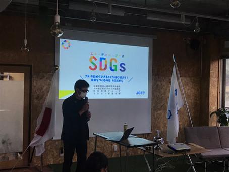 3月度合同例会「SDGsを実行できる人材になろう」を開催いたしました。