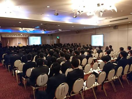 2月度例会 「熊本会議」