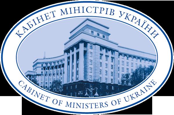 Привітання Прем'єр-міністра України Олексія Гончарука