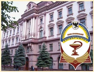 Запрошуємо на X Стоматологічний Форум, що відбудеться 26.03.2021 р. в м. Івано-Франківськ, онлайн