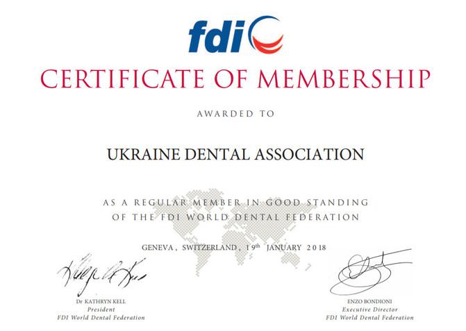 """Сертифікат ГО """"АСУ"""" від 19 січня 2018р."""