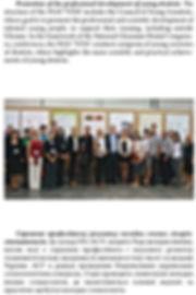 bros_ASU_2019_page-0016.jpg