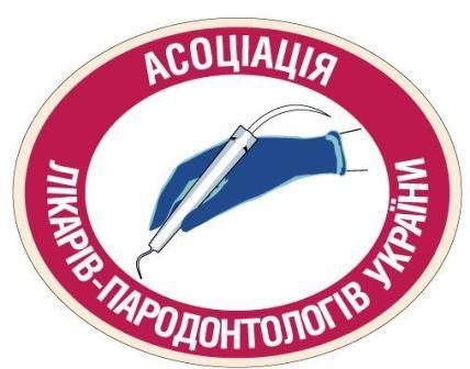 Науково-практична конференція з міжнародною участю «Сучасні підходи до діагностики і лікування полім