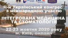 Слайдер ІІ-го Конгресу (відеоролик)