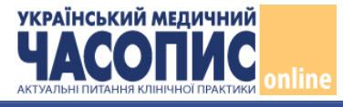 Участь студентів та викладачів стоматологічного факультету ПВНЗ «Київський медичний університет» у р