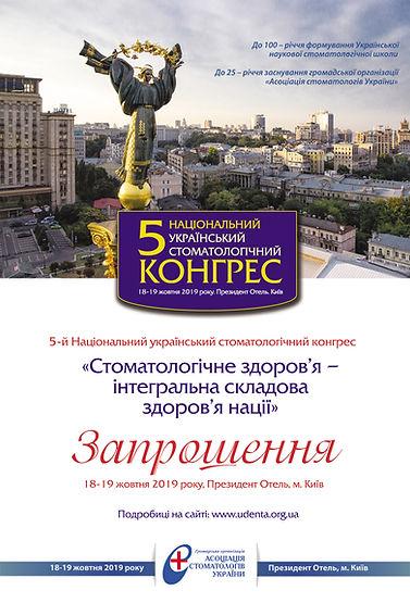 5K_titul_maket2345_zaprosh_kr.jpg