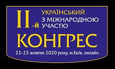 emblema 2K.png
