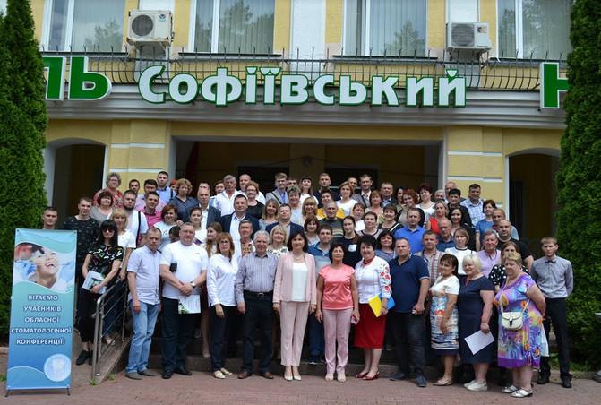 Стоматологічний форум на Черкащині