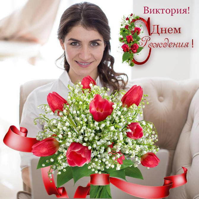 Поздоровляємо Вікторію Габаль з Днем народження!