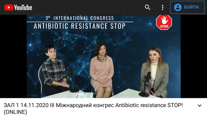 Европейский день знаний об антибиотиках