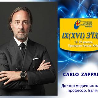 Карло Заппала2.jpg