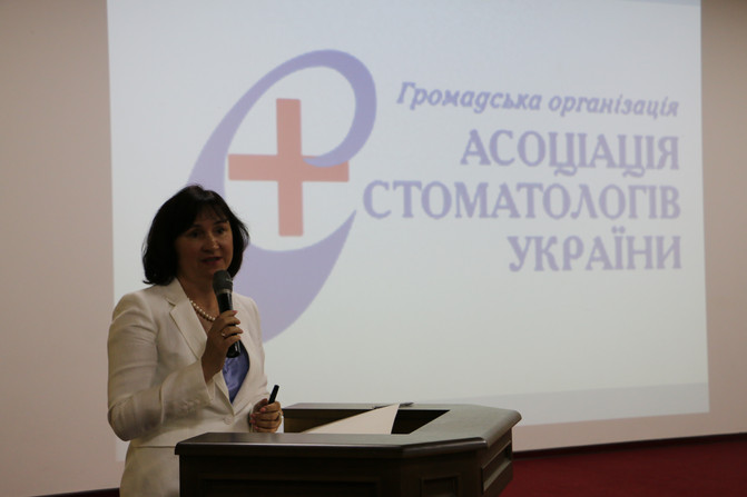 Свято Української стоматології