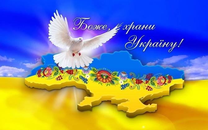 Привітання з Днем Незалежності України від О.Мусія