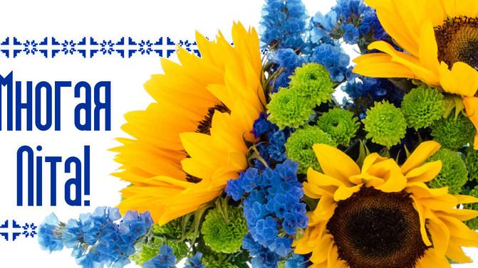 З Днем Народження Вас, шановна Ірино Петрівна!