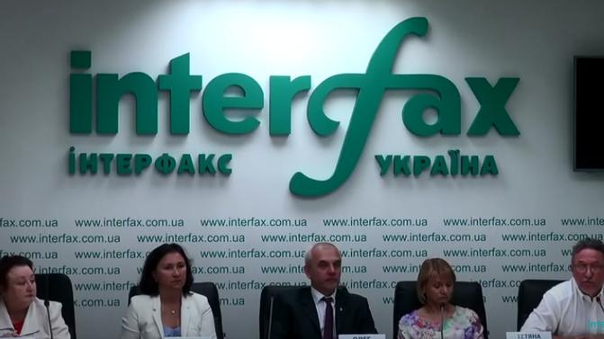 Прес-конференція 24.09.2020р.,  «Інтерфакс Україна»