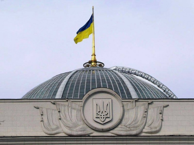 Комітет з питань охорони здоров'я Верховної Ради України провів круглий стіл на тему: «Партнерство в