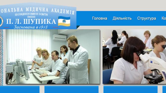 День відкритих дверей Інституту стоматології НМАПО імені П.Л.Шупика