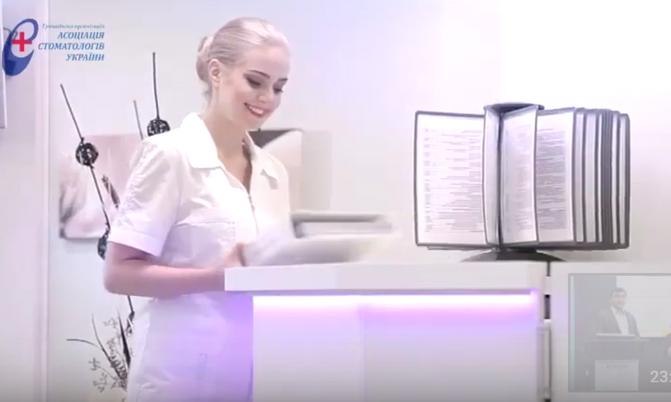 Документальний фільм до 100-річчя формування української наукової стоматологічної школи