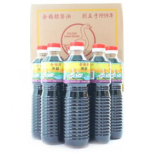 6 Bottles of Black Vinegar