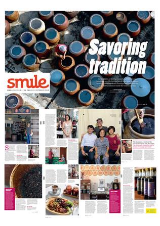 Smile Magazine A2 Poster.jpg