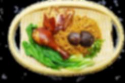 Nanyang Princess Chicken 1.png