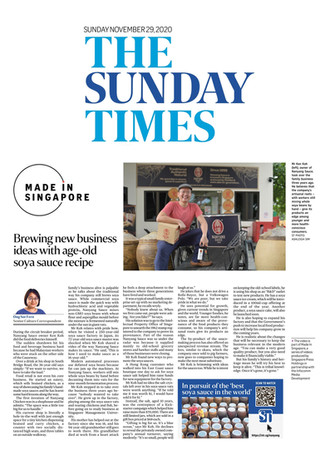 Sunday Times Media Made in Singapore A2.jpg