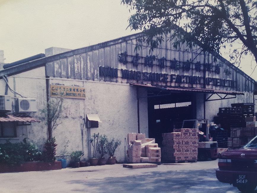 Old Nanyang Sauce Brewery.jpg