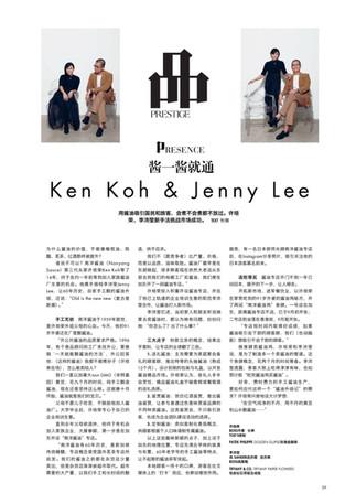 Pin Magazine A2 Size Canvas Print.jpg
