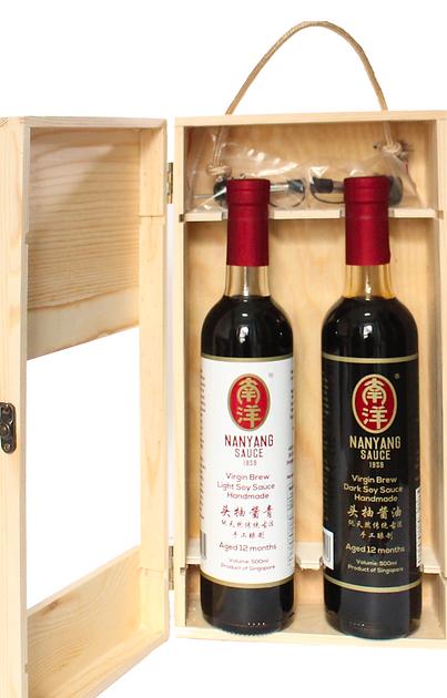 Nanyang Sauce Virgin Brew Soy Sauce Aged 12months Gift Set 2.png
