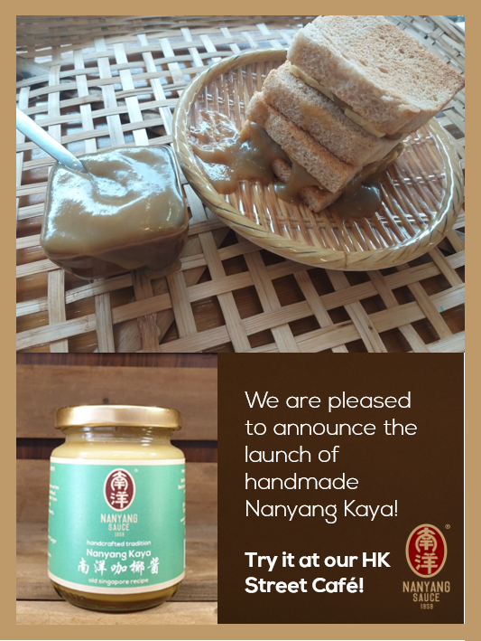 Launch of Nanyang Kaya