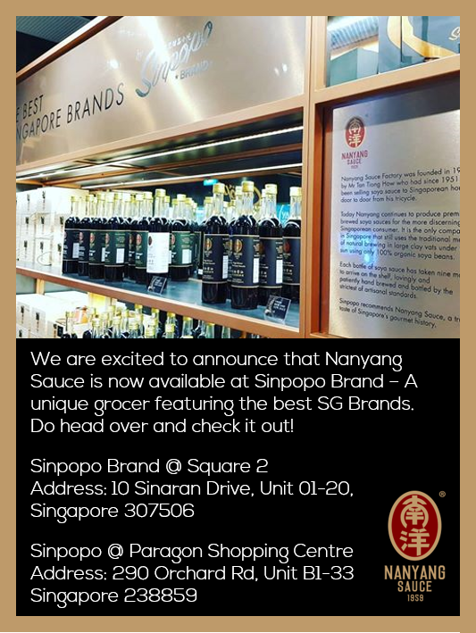 Nanyang Sauce is now available at Sinpopo Brand