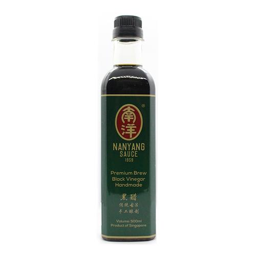 Premium Black Vinegar