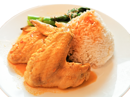 Crown Prince Nonya Curry Chicken Wings Rice Bento