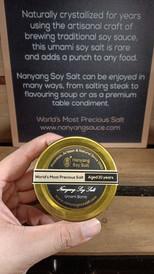 Nanyang Soy Salt 2.jpeg