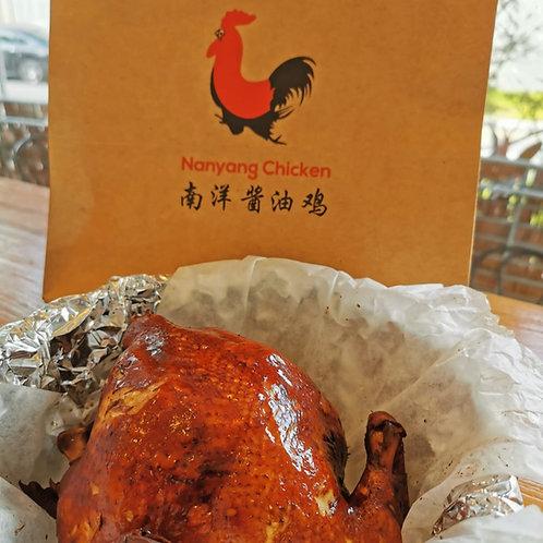 Nanyang Whole Soy Sauce Chicken