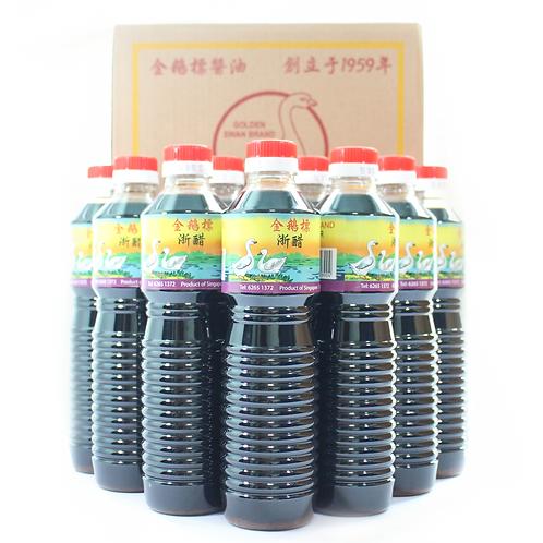 12 Bottles of Black Vinegar