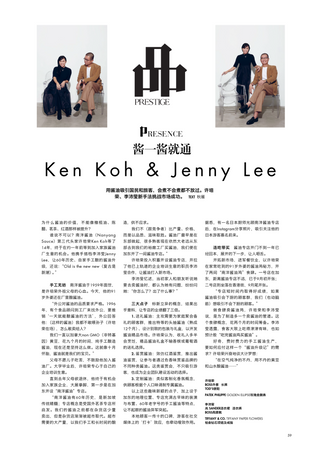 Pin Magazine A2 Size Canvas Print.png