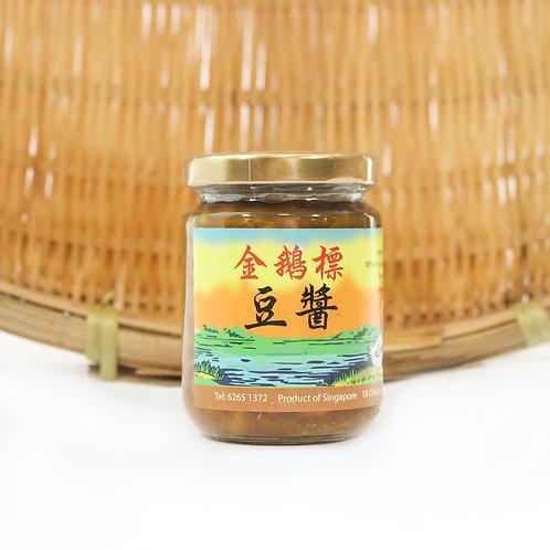 Tau Cheo (Salted Beans)