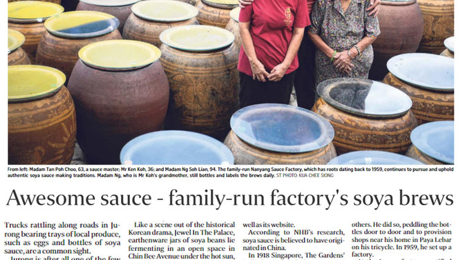 Nanyang Sauce featured in Straits Times as Heritage Artisan Sauce Brewer